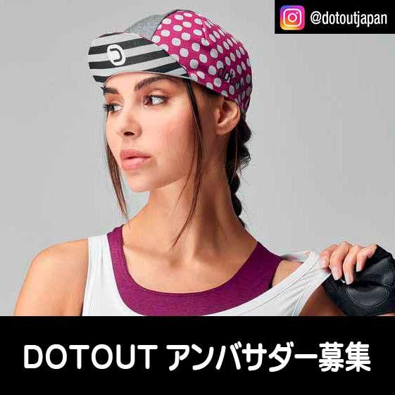 DOTOUT JAPAN アンバサダー募集
