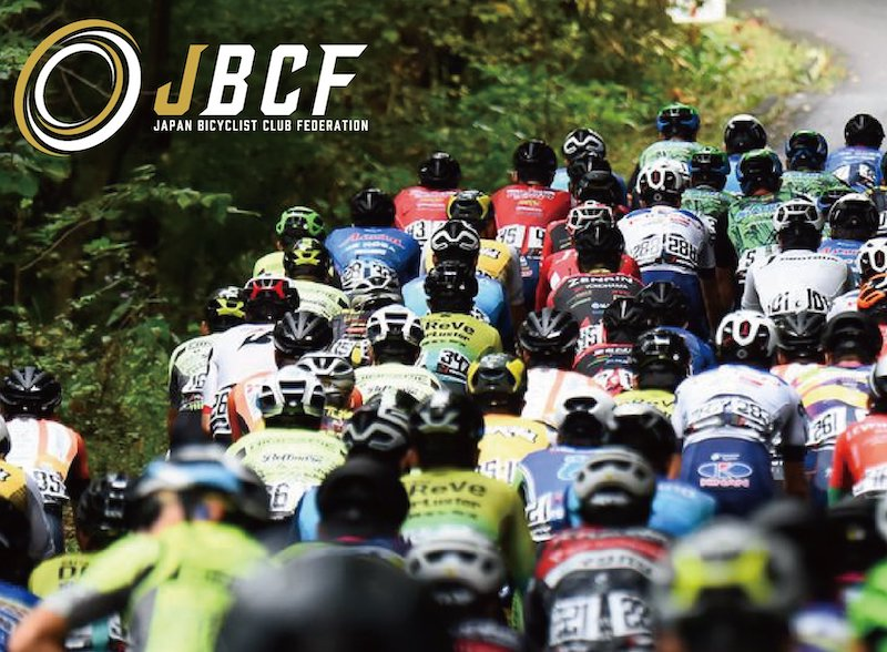 JBCF東日本ロードクラシック群馬大会