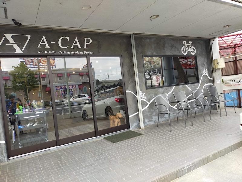 A-CAP(AKIRUNOーCycling Academy Project)