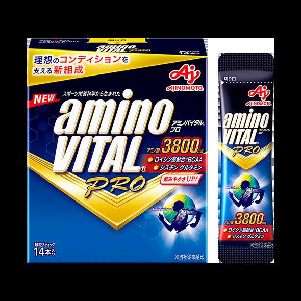 アミノバイタル® プロ