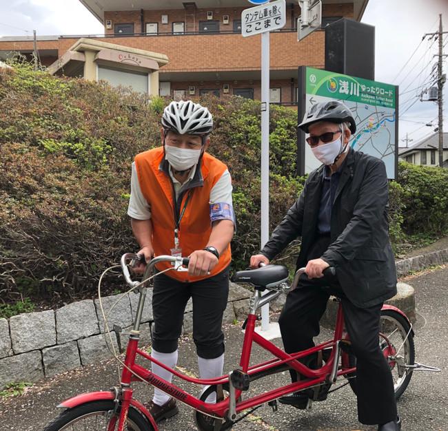 au損保が東京都盲人福祉協会に寄付金を贈呈