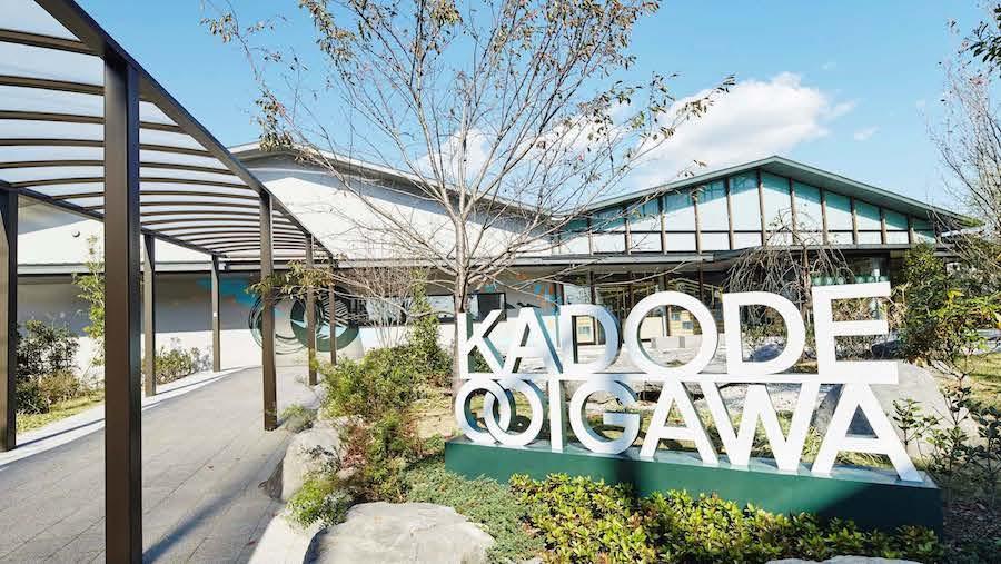 スルガ銀行 KADODE OOIGAWA