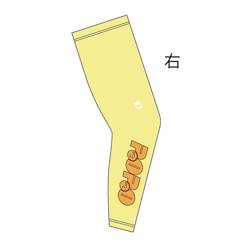 パールイズミ・パオパオ シリーズ