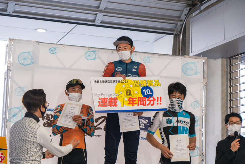 アミノバイタルプレゼンツ 第10回全日本最速店長選手権2021