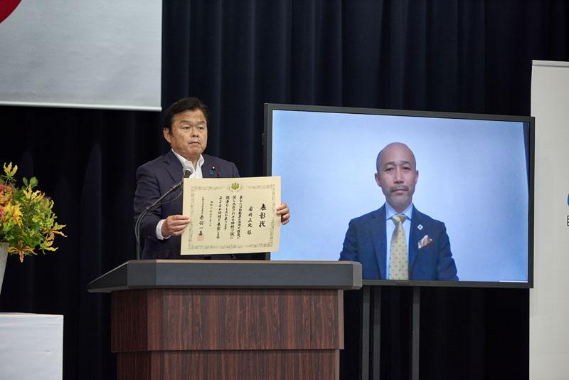 岩崎正史さんと赤羽大臣