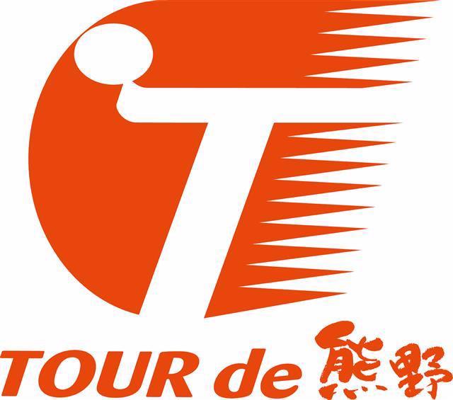 ツール・ド・熊野2021