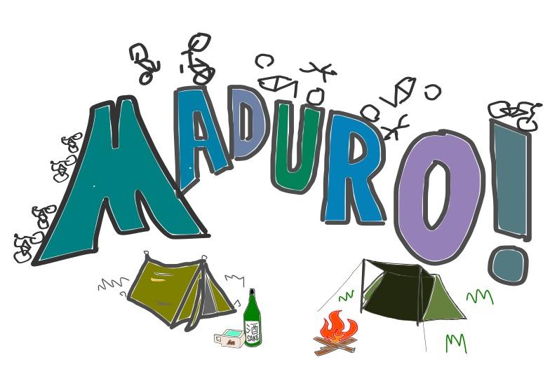 MADURO! produced by GRINDURO SHIN'ETSU JAPAN
