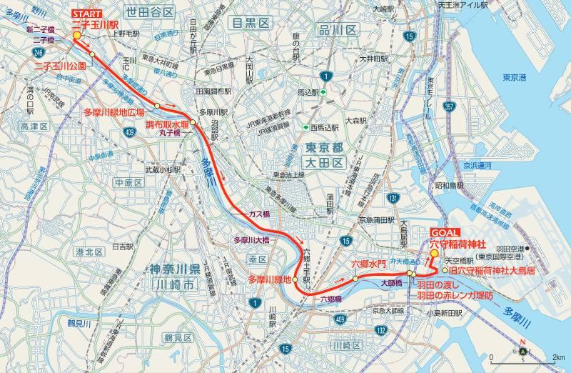 東京サイクリングコース3の地図