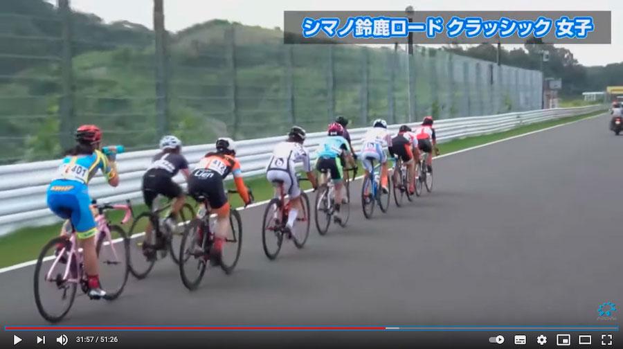 第37回シマノ鈴鹿ロード