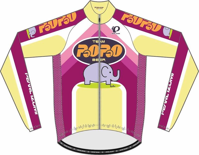 パールイズミ2021秋冬「パオパオ シリーズ」