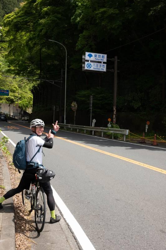 小仏峠付近の東京都の看板