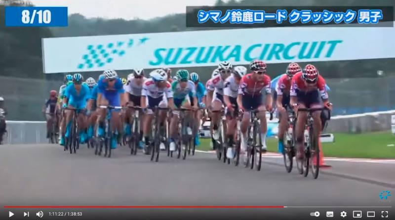 シマノ鈴鹿ロード2019年のインターネットライブ