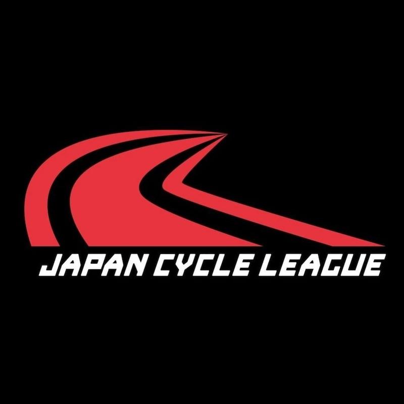 ジャパンサイクルリーグ(JCL)