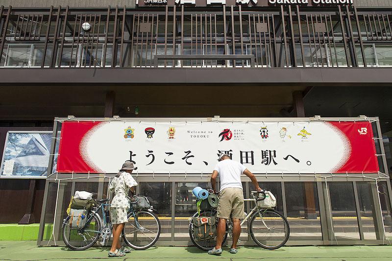 自転車日本縦断第2週目