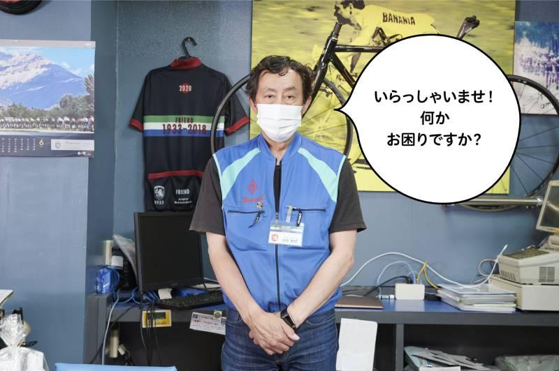 フレンド商会 内田和代さん
