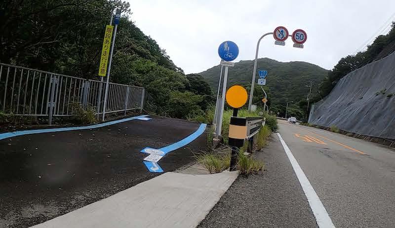 太平洋岸自転車道約1400km