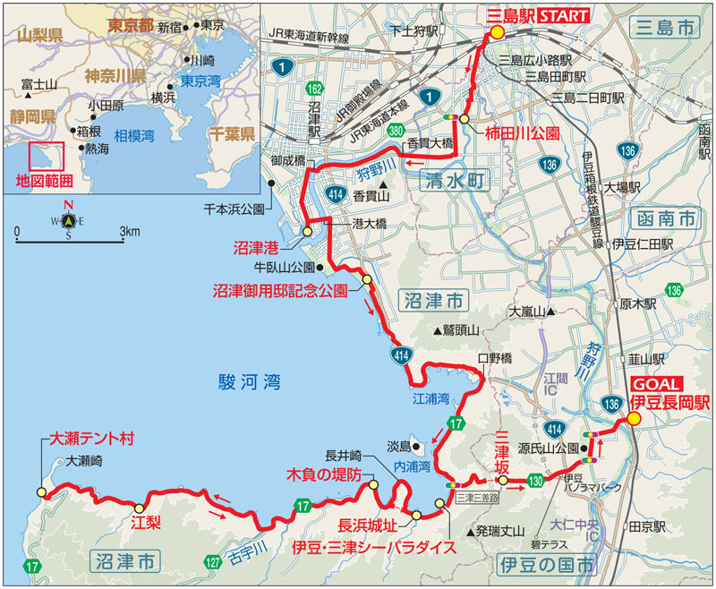 伊豆・沼津のルートマップ