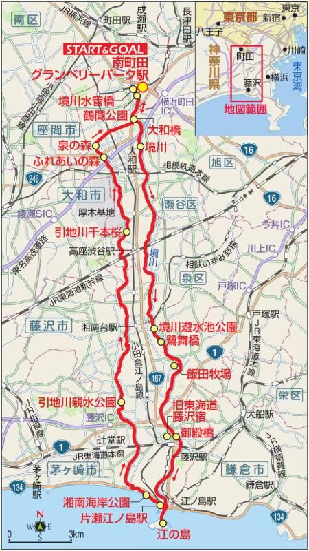 境川サイクリングのマップ