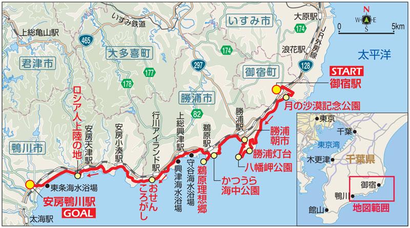 黒潮サイクリングのマップ
