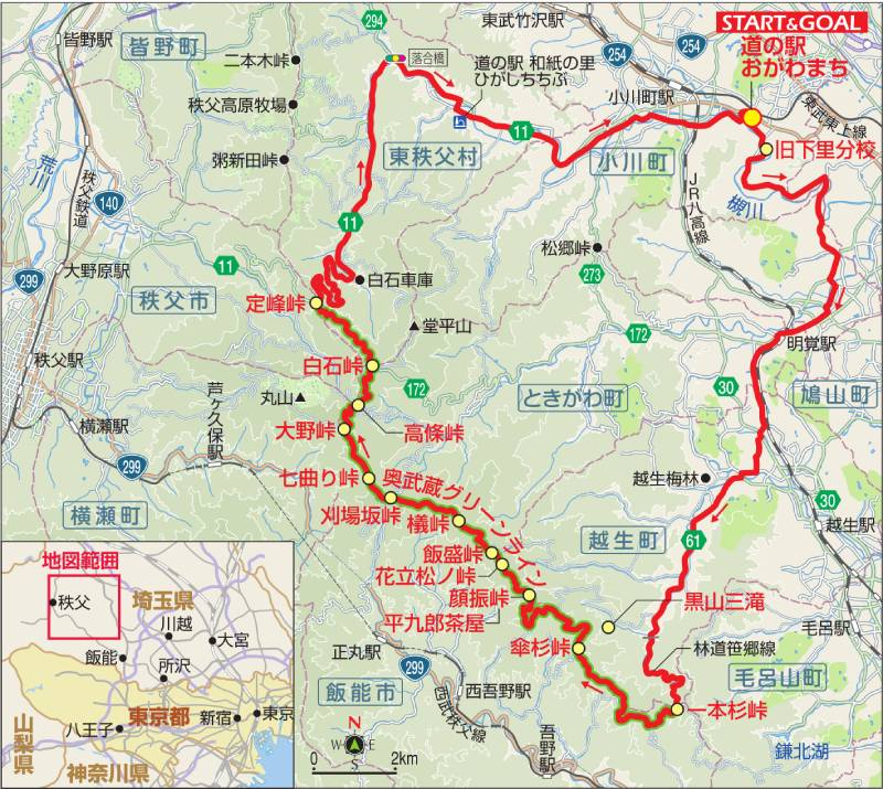 奥武蔵・峠チャレンジのルートマップ