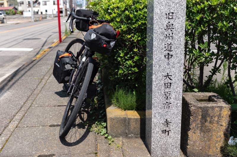 大田原宿の道標
