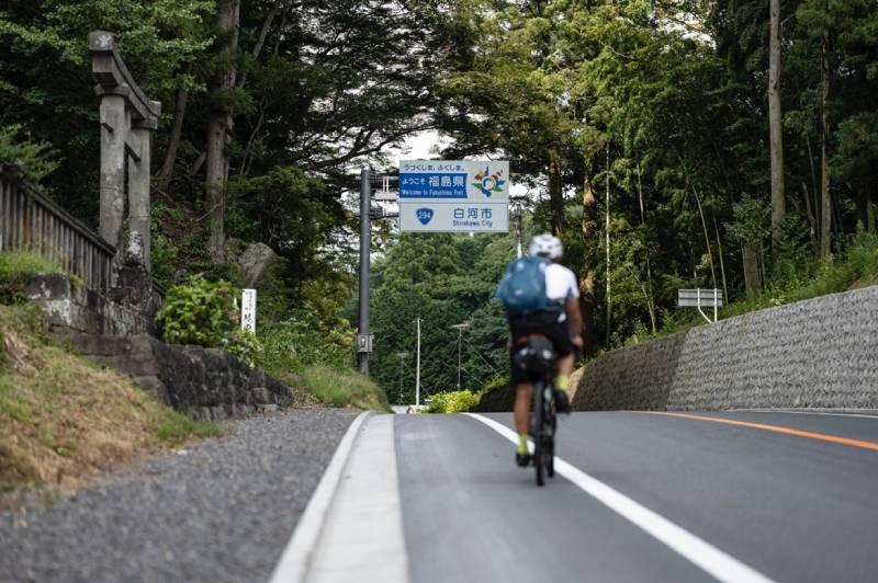 福島の県境