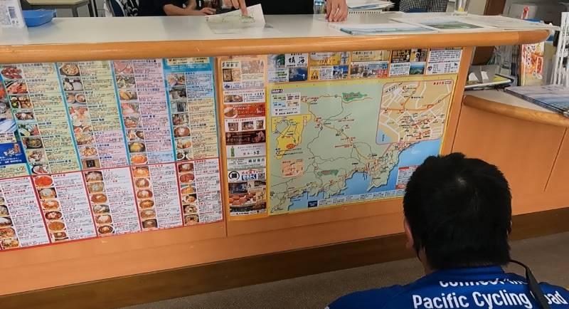 勝浦観光協会の観光マップ