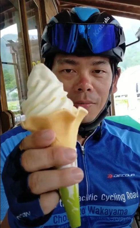 大内山ソフトクリーム